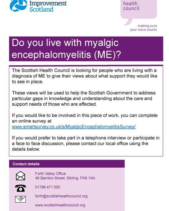 Do you, or does someone you know live with myalgic encephalomyelitis (ME)?